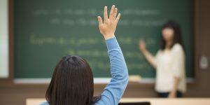 Er zijn inmiddels veel effectievere methodes om iets te leren dan ons op school is geleerd.